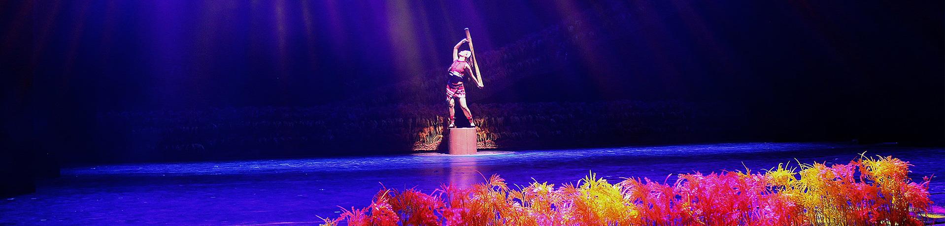 谱写佤族创世史诗 大型原创佤族歌舞台剧《族印•司岗里》